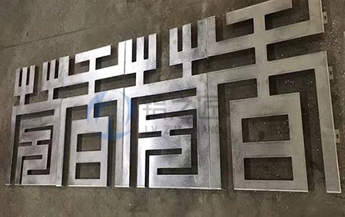 雕花铝单板价格