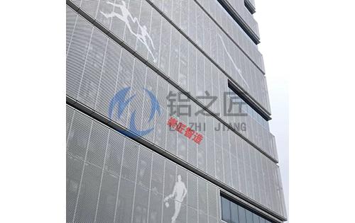 亚运会外墙冲孔铝单板